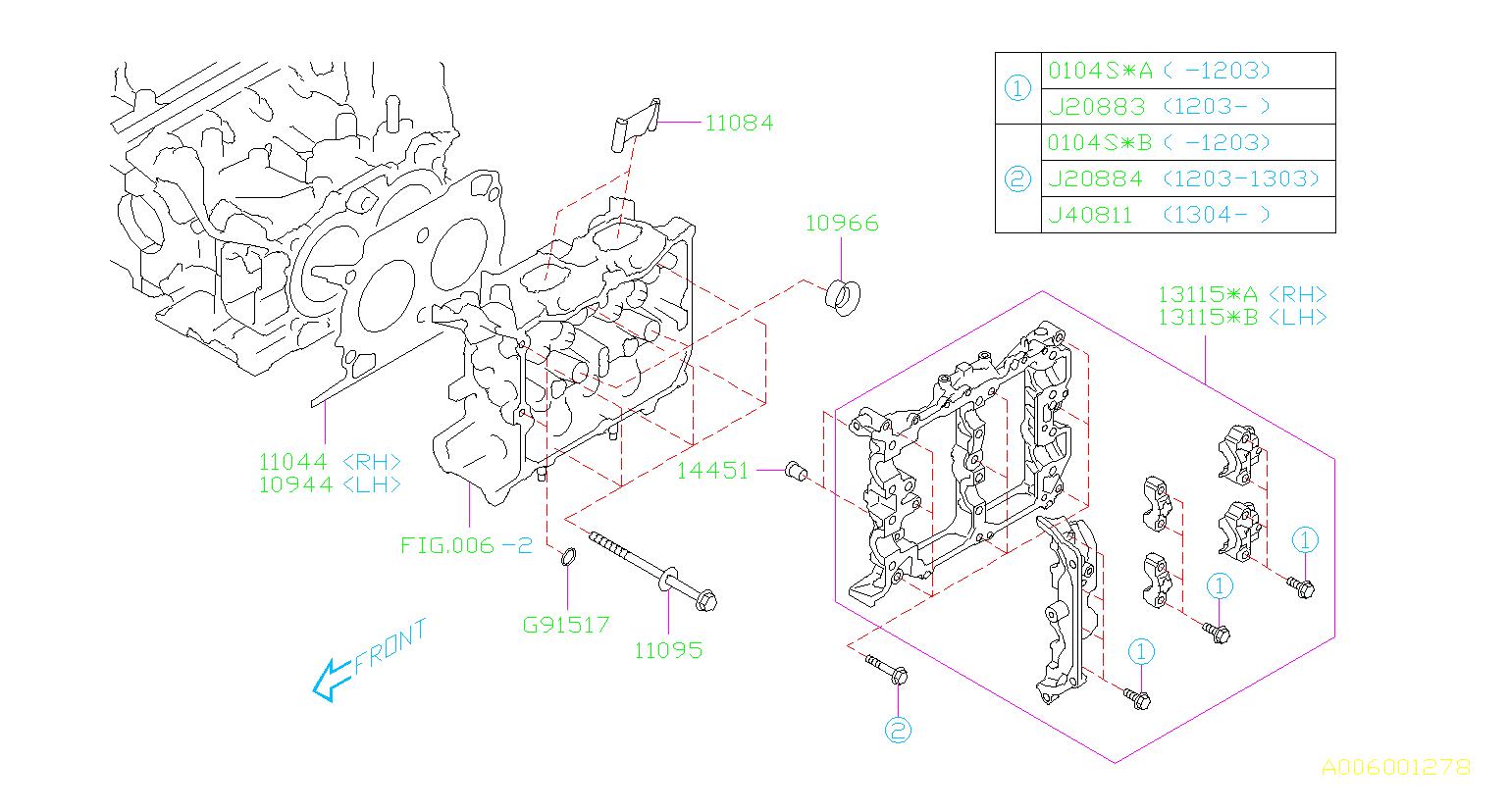 Subaru Impreza Plate Cylinder Head  System  Engine