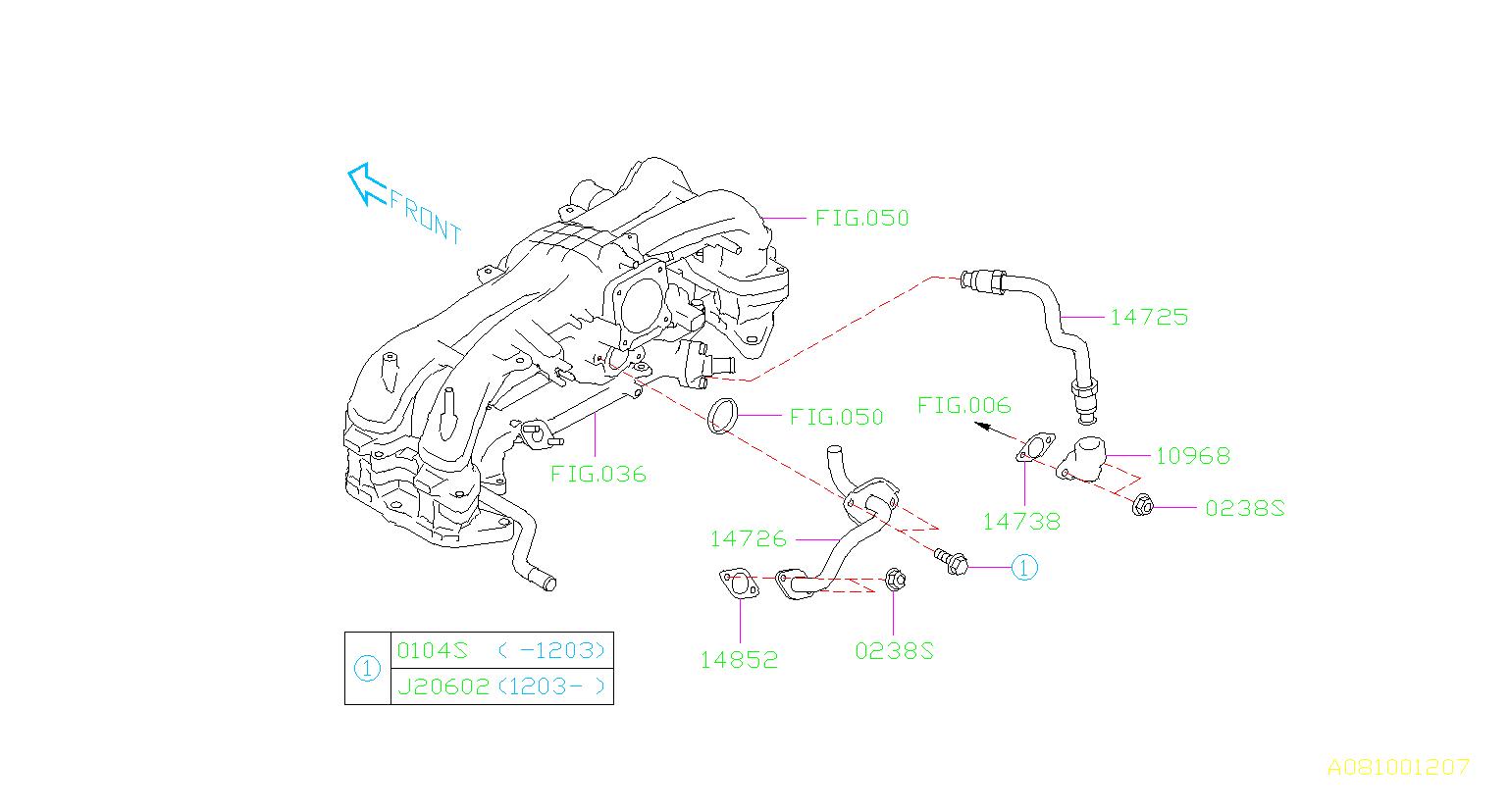 subaru impreza gasket-air suction valve  control  emission  egr